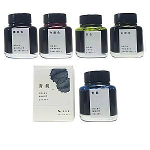 Kyo-no-oto Ink - Ink Bottles (7 colors)
